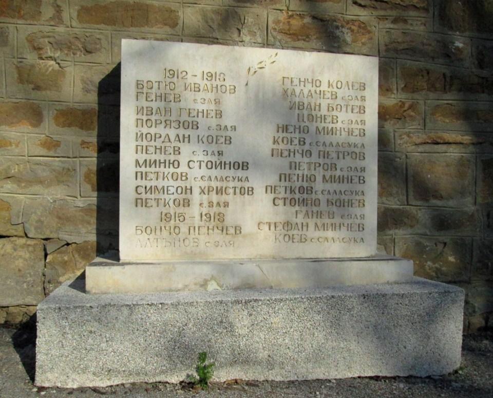 Зая - Паметник на загиналите от Зая и Саласука