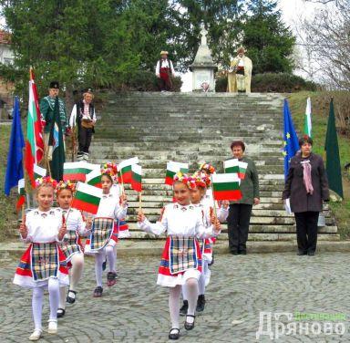 Руски паметник - 3 март 2014