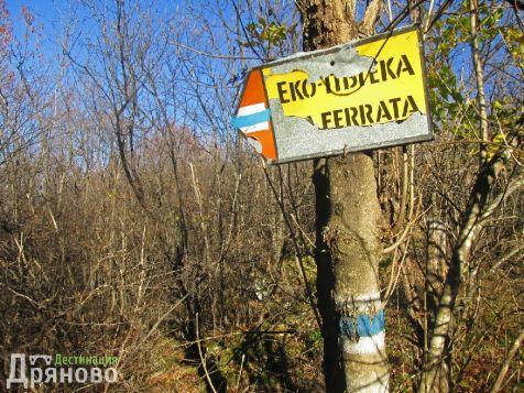 via-ferrata-15