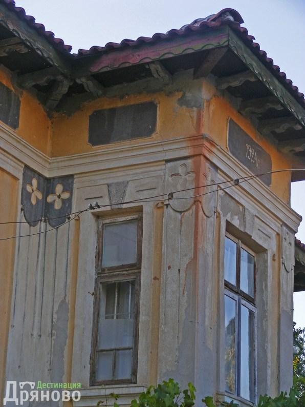 Из село Караиванца