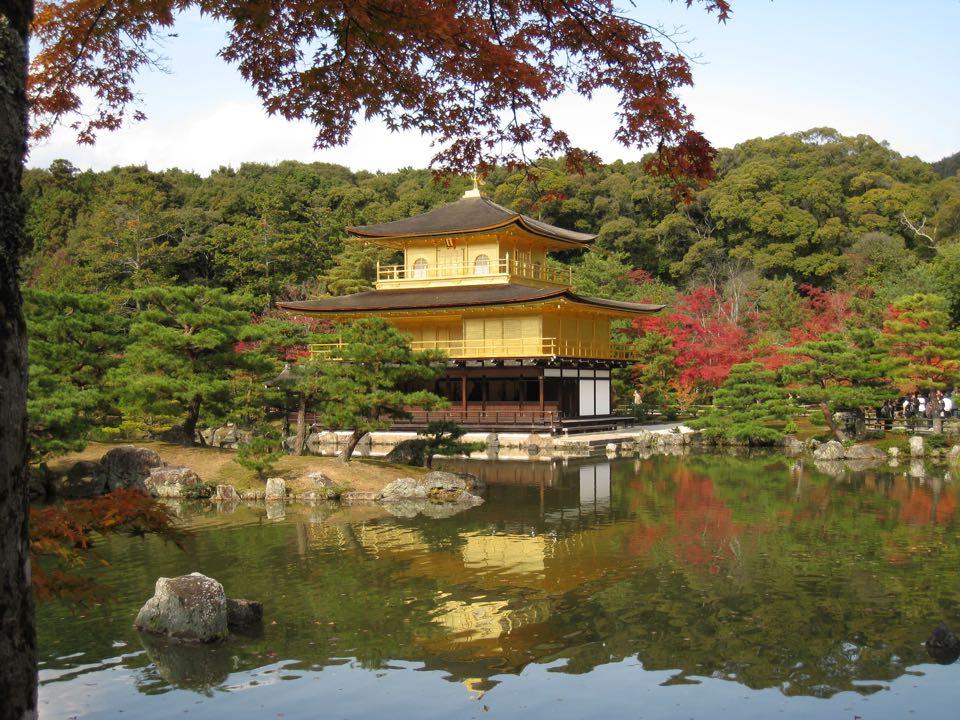 Kinkakuji (金閣寺), Kyoto, Unesco heritage