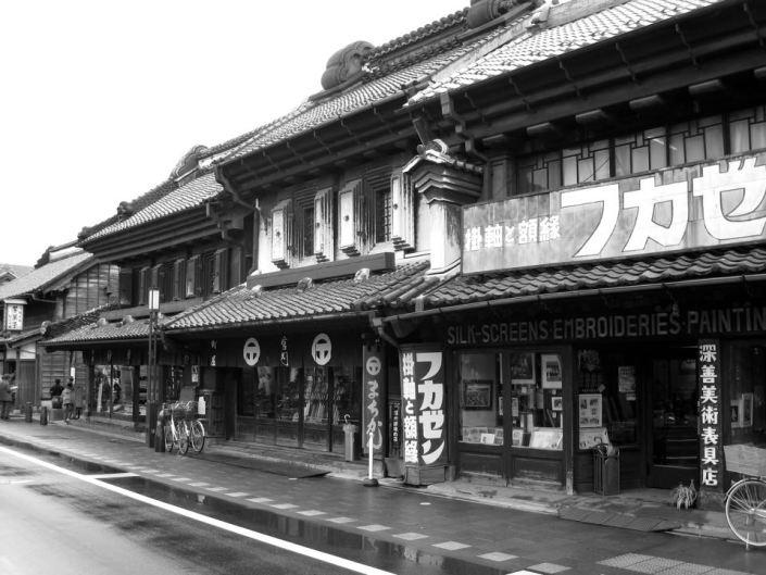 Osawa house 1792
