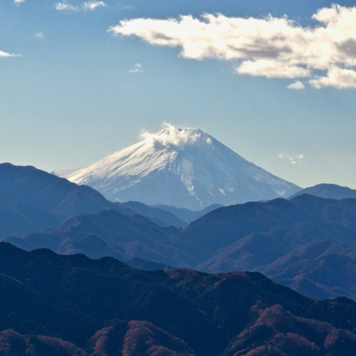Mt. Takao