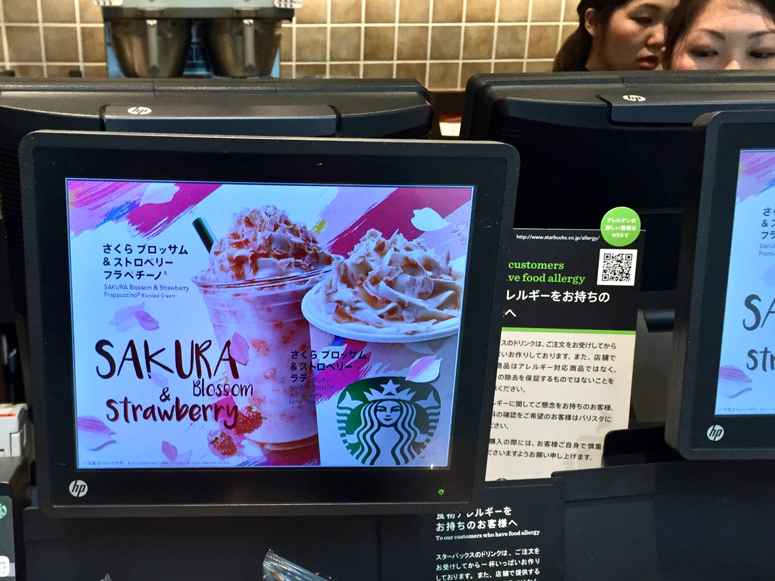 Sakura drinks on display in Starbucks