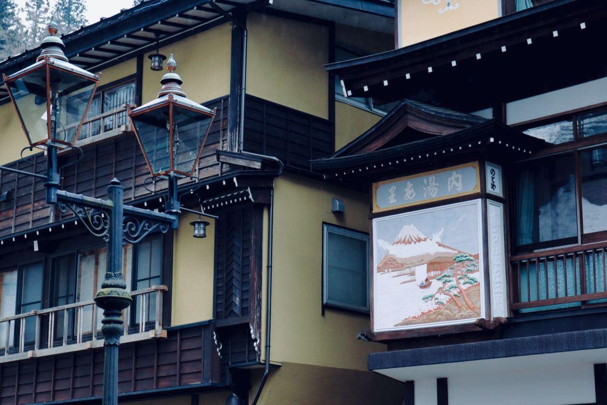 Ginzan Onsen - Notoya ryokan - detail of the façade