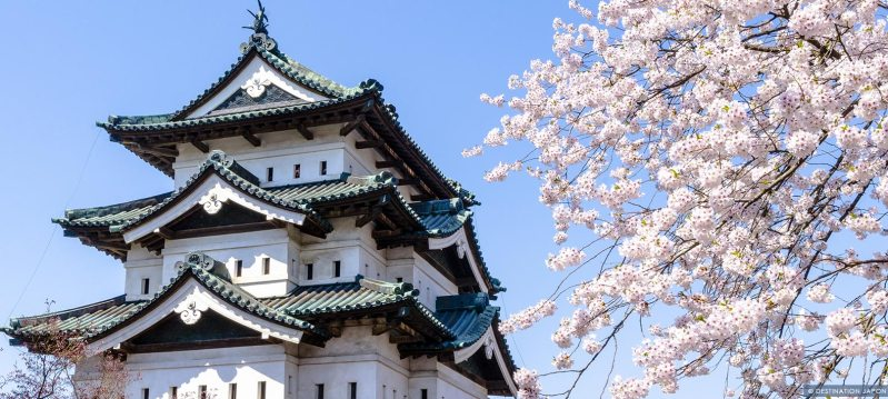 Château d'Hirosaki à Aomori