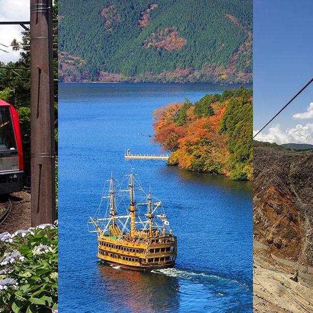 Transports éligibles au Hakone Free Pass