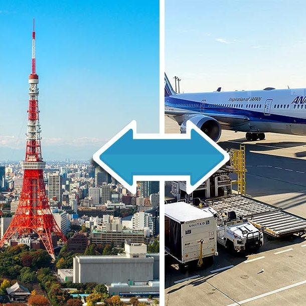 Service de taxi collectif de l'aéroport à la ville de Tokyo