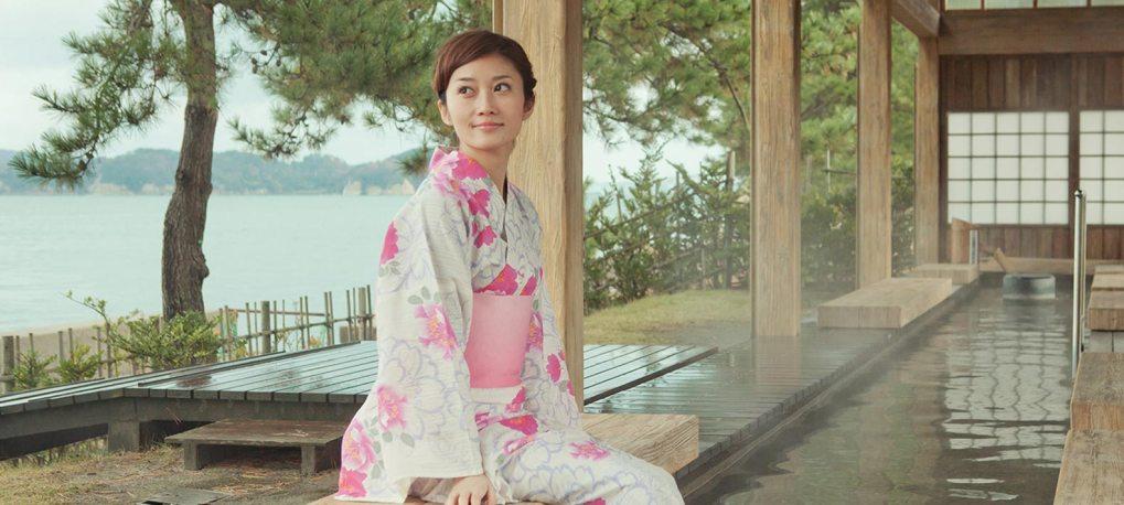 Wakura onsen femme se baignant