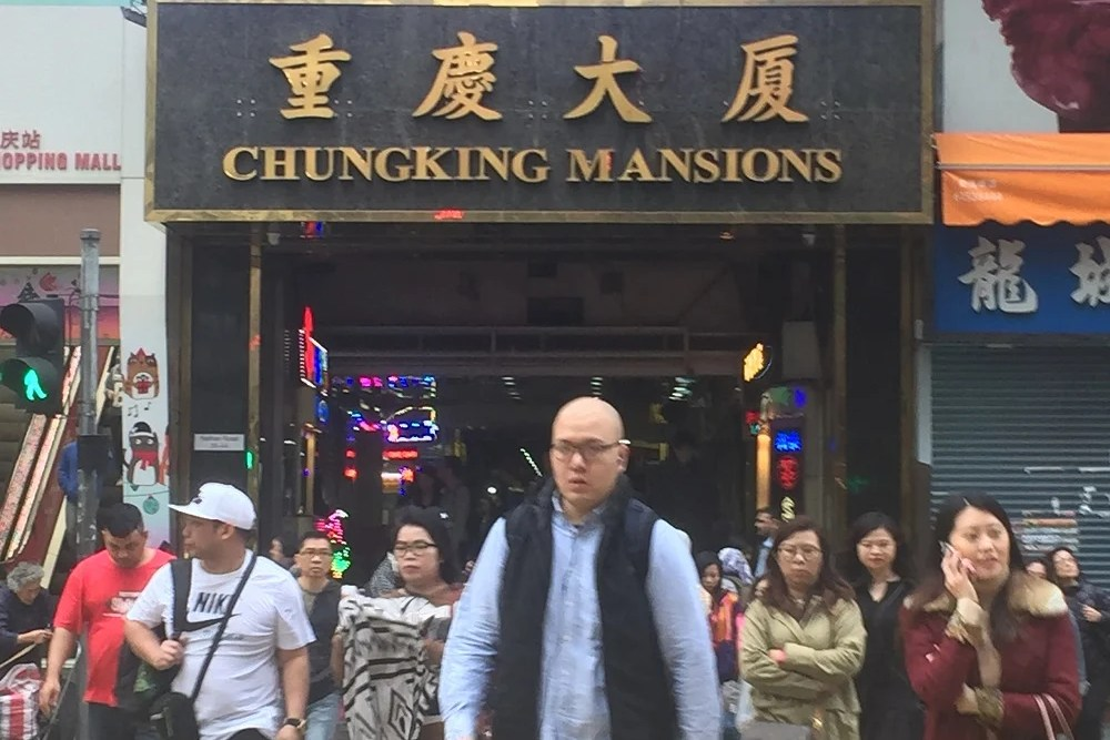 chungking mansions front entrance