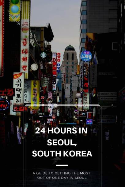 guide to one day in seoul