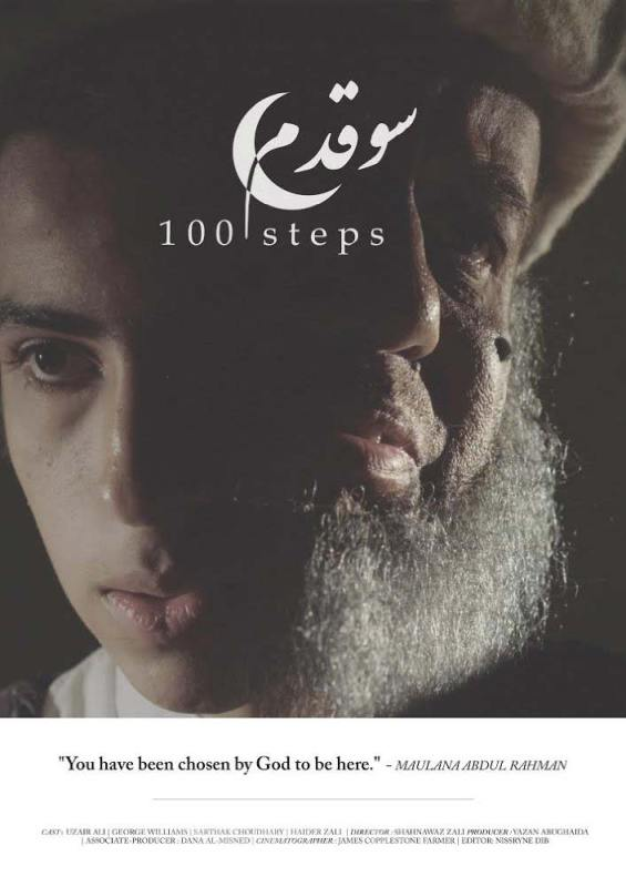 100 steps