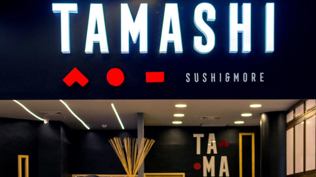 Local de Tamashi Sushi & More en el Centro Comercial Sambil, Santo Domingo