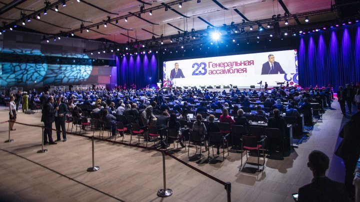 Edición 23 de la Asamblea General de la Organización Mundial de Turismo de las Naciones Unidas (OMT), organizada en San Petersburgo, Rusia