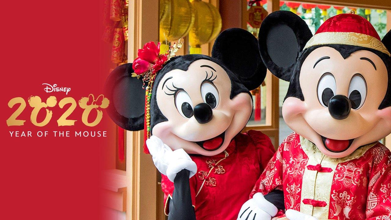 Disney 2020: Año del Ratón (Foto: Disney)