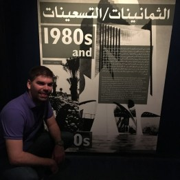 MUSEO DUBAI 3