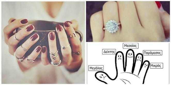 staxtoputa-rings