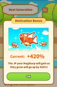 motivation bonus notifcation