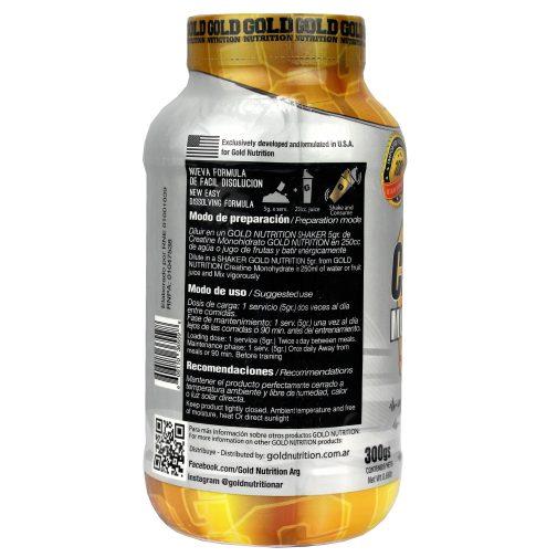 GOLD NUTRITION CREATINE MONOHYDRATE LADO 2