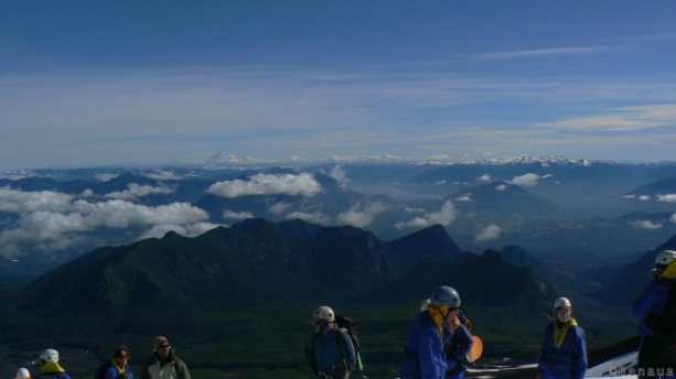 Vue du Volcan Villarica