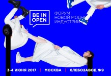 BE-IN OPEN 2017