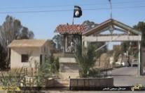 مدخل سجن تدمر العسكري