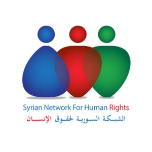 الشبكة السورية لحقوق الإنسان : منظمة حقوقية تأسست عام 2011م، منذ بدء الاحتجاجات السلمية، وهي جهة حيادية مستقلة غير حكومية غير ربحية.