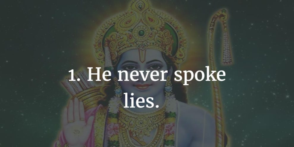 16 good qualities of Lord Rama that Everybody should Learn