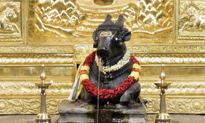 Kadu Malleshwara-Nandi