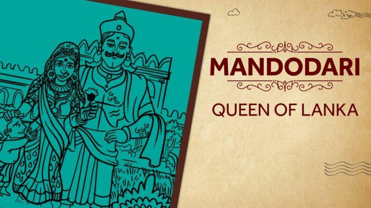 Life story of Ravana's wife Mandodari