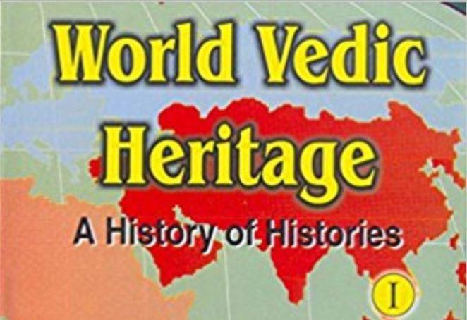 World Vedic Heritage