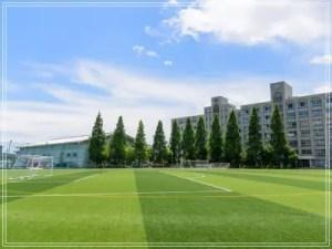 藤枝明誠高等学校