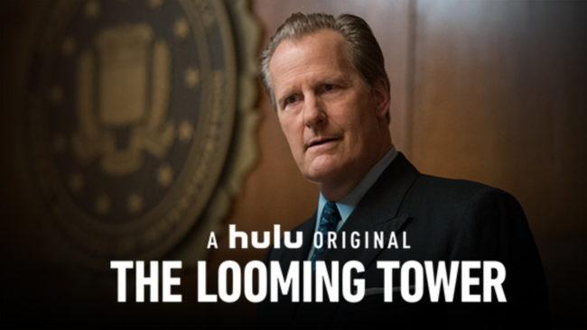 примарна вежа: прем'єра у січні 2018