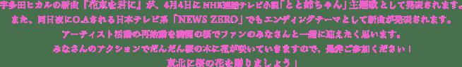 main_text
