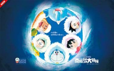 ドラえもん最新映画「のび太の南極カチコチ大冒険」あらすじ・動画・日程を紹介