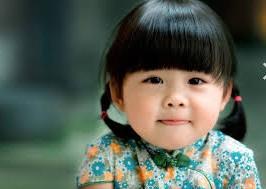 Nama Bayi Perempuan Artinya Terhormat