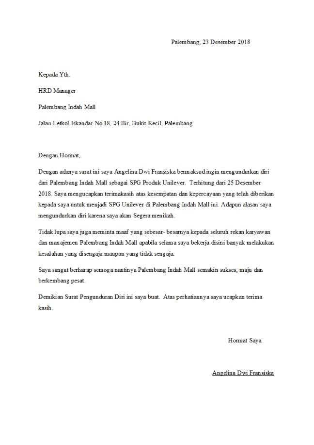 surat pengunduran diri spg mall