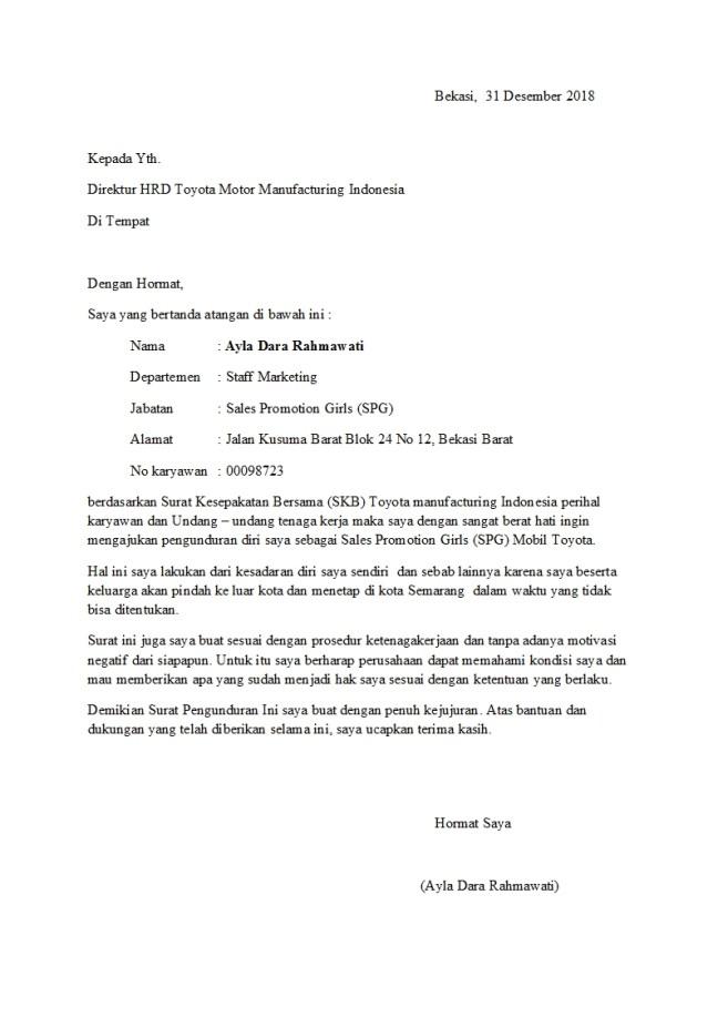 surat pengunduran diri spg mobil