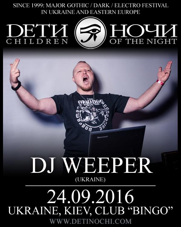 DJ_Weeper_600x750_1