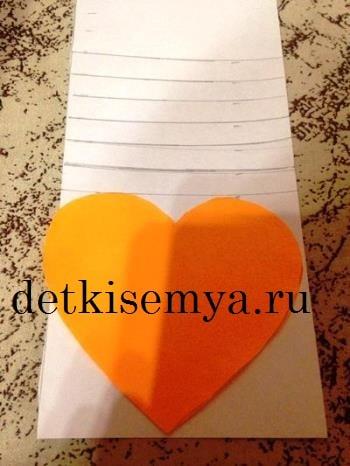 Открытка водопад из сердечек своими руками из бумаги
