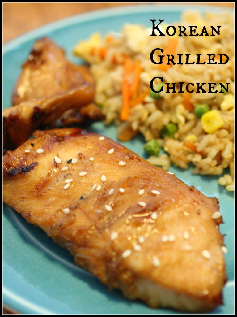 Korean Grilled Chicken - Detours in Life
