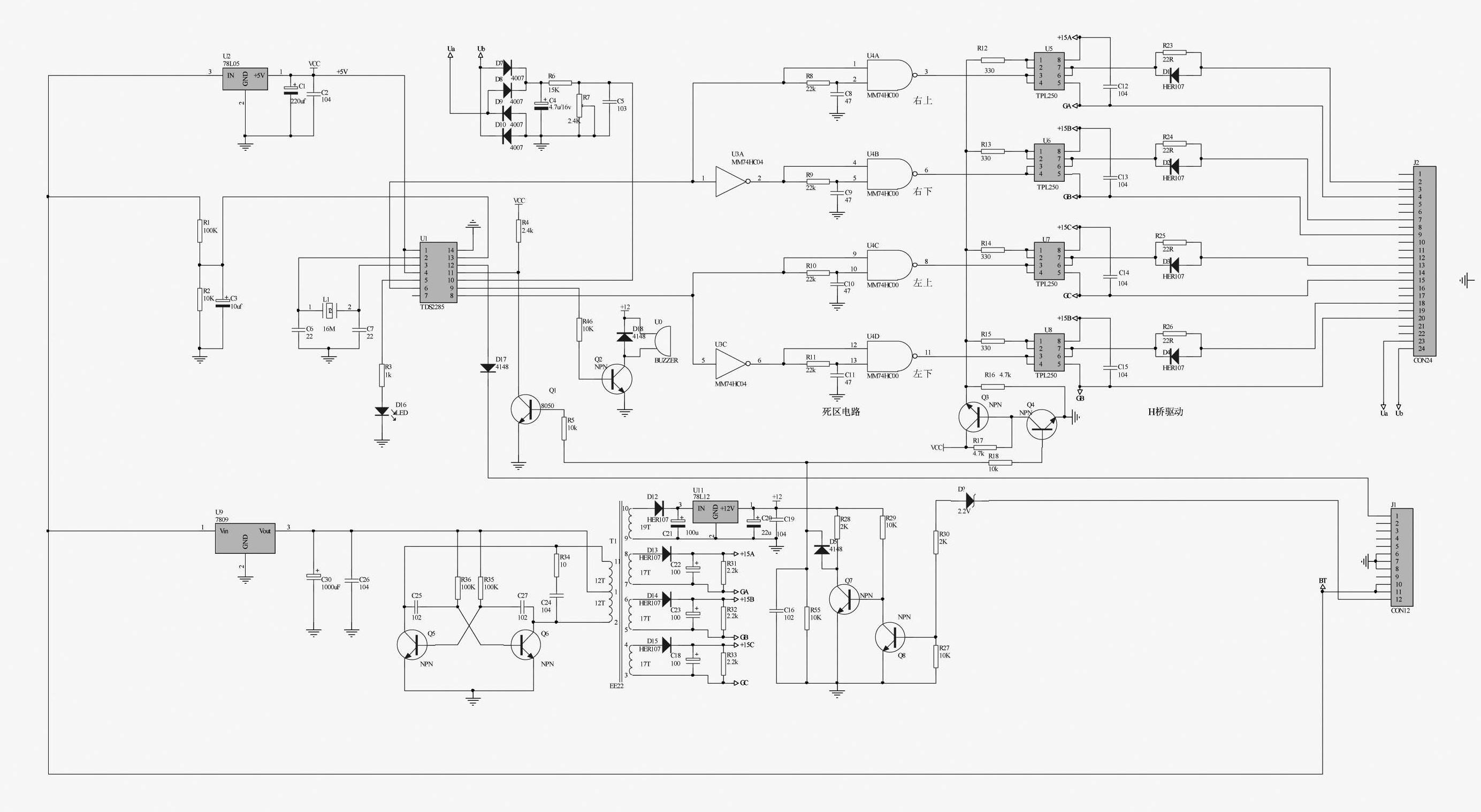 Car inverter circuit diagram getting started with littlebits sanea inverter wiring diagram of car inverter circuit