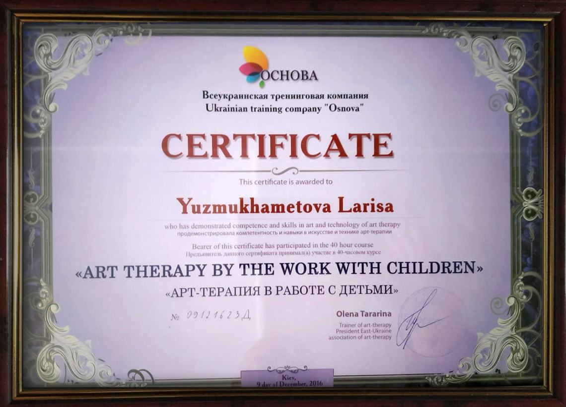 Art therapy by work with children