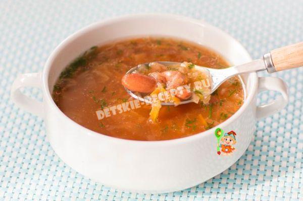 Борщ с красной фасолью без мяса - рецепт с фото | ДЕТСКИЕ ...