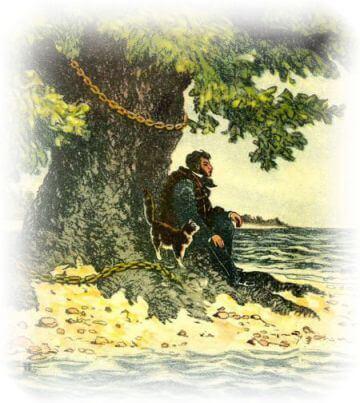 У Лукоморья дуб зеленый — Пушкин А. С. Слушать онлайн или ...