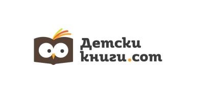 Detskiknigi.com с нов дизайн и функционалности