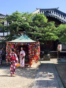 Kimono, Japan, Kyoto