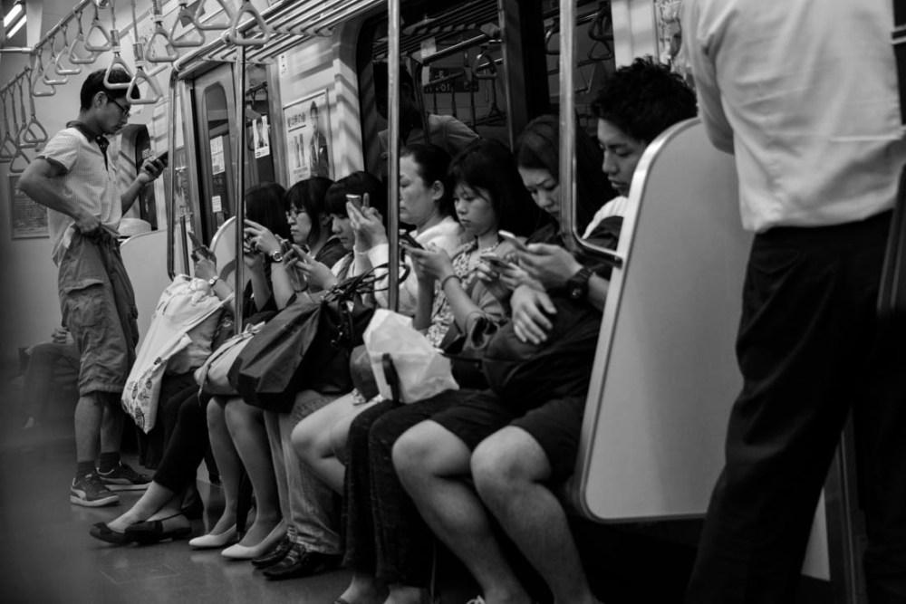 Reise med Metro i Tokyo