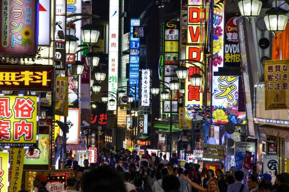 Shinjuku er en av de mest kjente bydelene i Tokyo