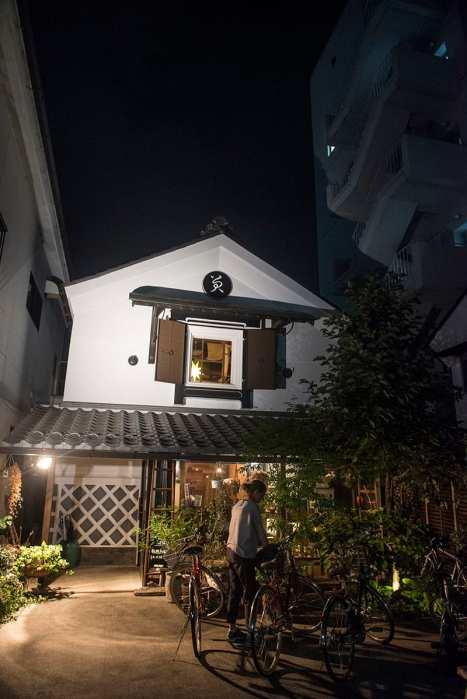 Restauranten Urashima i Matsumoto